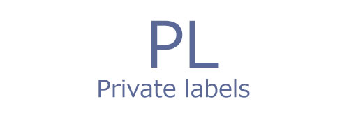Logo-marque-de-distributeur-pmc-lingerie-ENGLISH