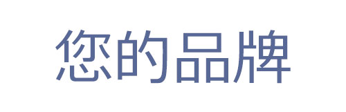 Logo-marque-de-distributeur-pmc-lingerie-chinois